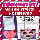 Valentine&#039;s Day Writing &amp; Craftivity Project (17 page Febr