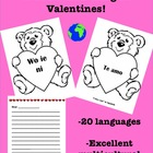 Valentine's Day Writing:  Multicultural Unit