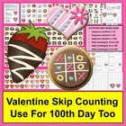 Valentine's Day or 100th Day Math Centers Counting and Ski