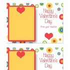 Valentines From Your Teacher Style 3 Printable
