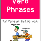 Verbs- Helping and Main Verbs Worksheets