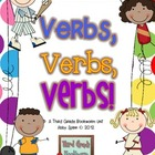 Verbs, Verbs and More Verbs!