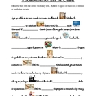 Vocabulario En la Casa Worksheet