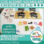 Vocabulary Activity Pack - CCSS Aligned - Verbs, Adjective