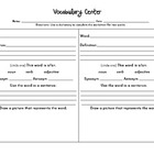 Vocabulary Center Printable