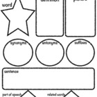 Vocabulary Graphic Organizer 2.0