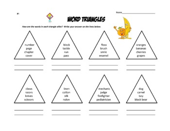 Vocabulary Word Work Triangles Brain Based Classification