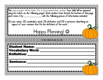 Vocabulary on Parade:  A Hallo-WORD Celebration!