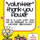 Volunteer Thank You Flower {Freebie}