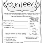 Volunteers Wanted Classroom Form