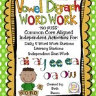 Vowel Digraph Word Work Activities Pack VOLUME 1 - Common