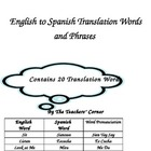 WORD AND PHRASE TRANSLATIONS!! TRANSLATE COMMON ENGLISH PH