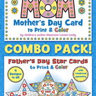 WOW MOM & Father's Day Star Cards [Combo Pack]