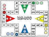 Wahoo Primer Sight Word game