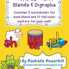 Wake Up Work: Blends & Digraphs