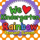 &#039;We Love Kindergarten&#039; Banner or Bunting
