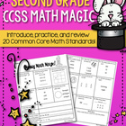 Second Grade CCSS Math Magic {Set One}