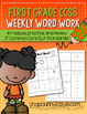Weekly Word Wizard - First Grade - CCSS Aligned, Set 2