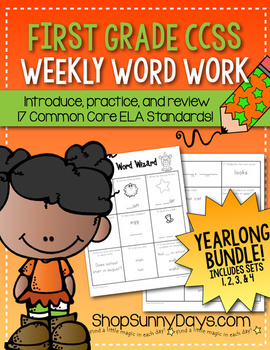 Weekly Word Wizard - First Grade YEARLONG BUNDLE