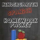 Welcome To Kindergarten Homework Packet: Spanish Instructions