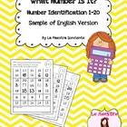 What Number Is It? Number Identification 1-20 Sample (English)
