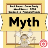 Myths: Not Just A Book Report, Guided Learning