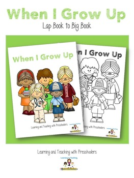 When I Grow Up Early Reader