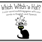 Which Witch's Hat? - Halloween English/Spanish Color Word Center