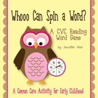 Whooo Can Spin a Word?  CVC Word Game