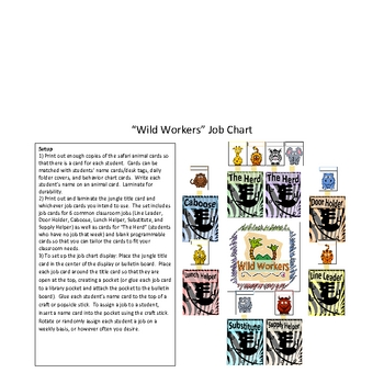 Wild Animal/Safari/Jungle Theme Class Job Chart
