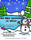 Winter Personal Narrative {Differentiated}