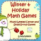 Winter and Holiday Multilevel Math Game Sets