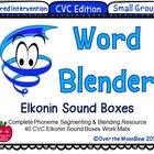 Word Blender CVC Elkonin Sound Boxes Game