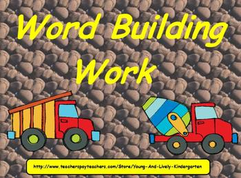 Word Building Work for Promethean Board