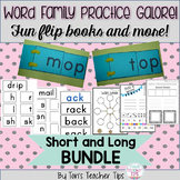 Word Family Activities Galore {Short AND Long Vowels}