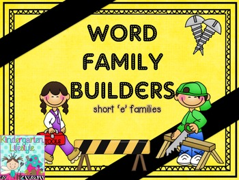 Word Family Builders - short e