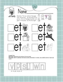 Word Family Cut & Paste -et -est -en -ell -eet -eep -eat