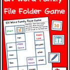Word Family File Folder Game - EN Family