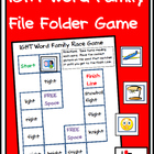 Word Family File Folder Game - IGHT Family