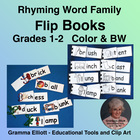 Word Family Flip Books - Grades 1-2 (color) by GrammaElliott