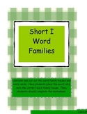 Word Family Houses for the Young Reader - Short I