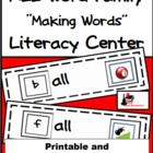 Word Family Making Words Center - ALL Family