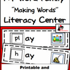 Word Family Making Words Center - AY Family