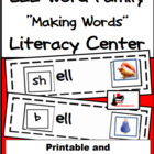 Word Family Making Words Center - ELL Family