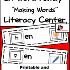 Word Family Making Words Center - EN Family