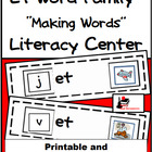 Word Family Making Words Center - ET Family