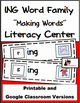 Word Family Making Words Center - ING Family