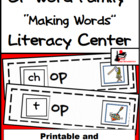 Word Family Making Words Center - OP Family