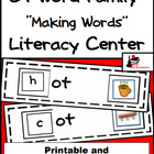Word Family Making Words Center - OT Family