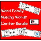 Word Family Making Words Center - Package of 41 Centers